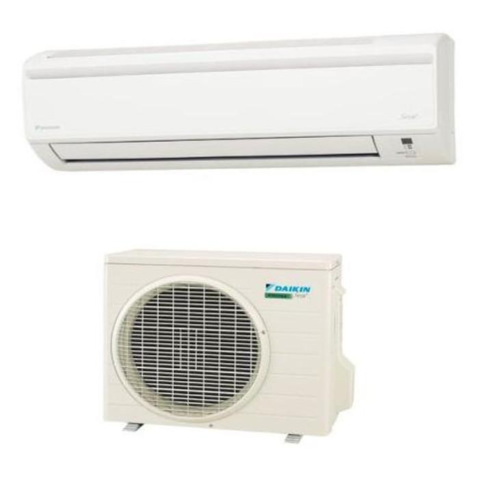 Miglior climatizzatore inverter 2019 - DAikin