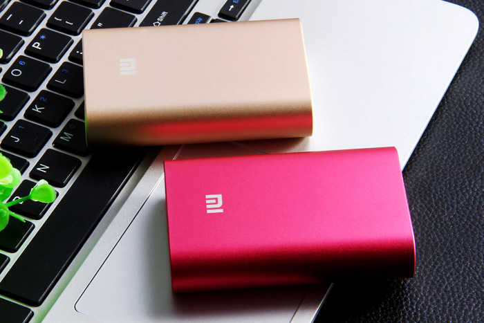 Miglior powerbank 2018 - xiaomi power bank 10000 mAh